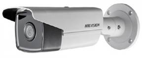 valvontakamera